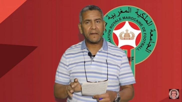 لائحة المنتخب المغربي