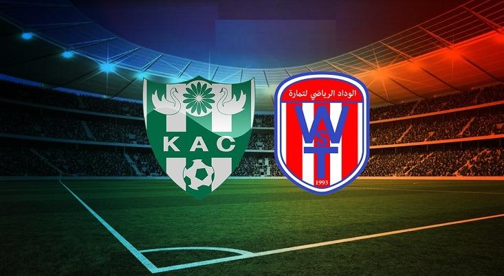 النادي القنيطري يواجه وداد تمارة في مباراة قمة اسفل الترتيب