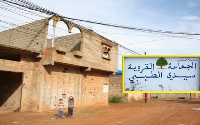 اعتقال ابن رئيس جماعة سيدي الطيبي سابقاً بتهمة النصب والاحتيال