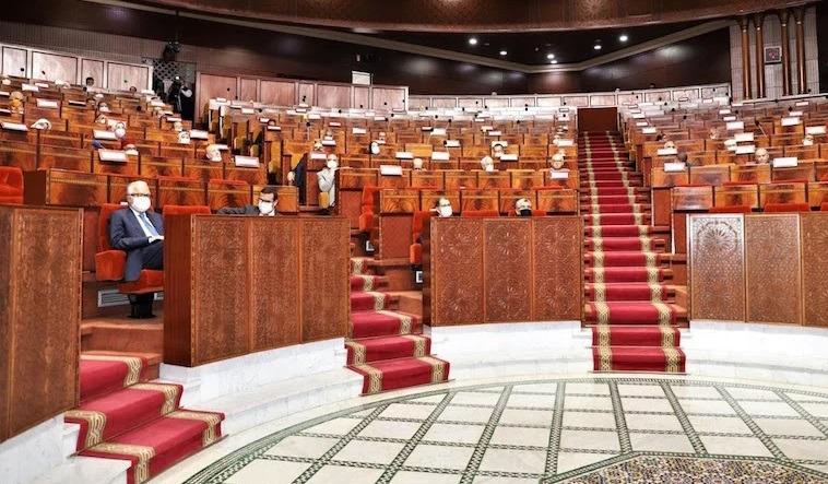 رفض مقترح قانون إلغاء معاشات أعضاء مجلس المستشارين